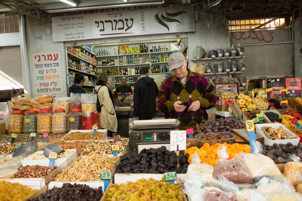 The Amrani shop at Carmel Market