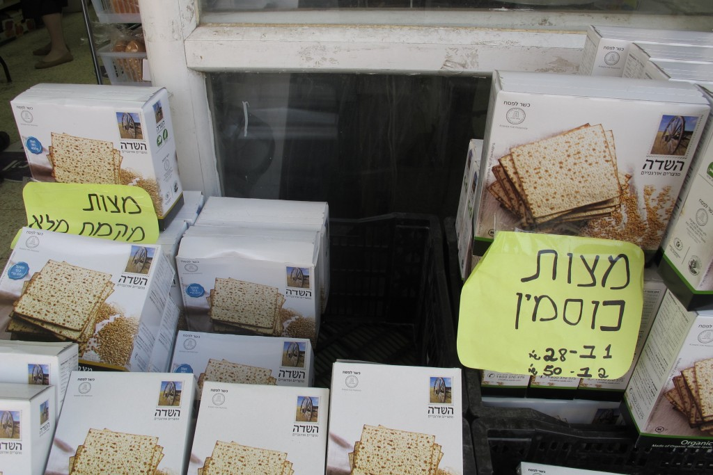 Matzot for Sale Everywhere