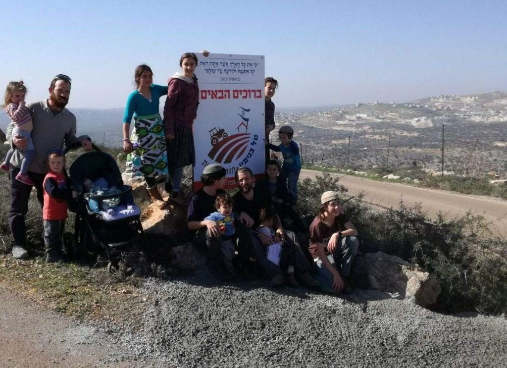 Hilltop community called Tal Binyamin near Kfar Tapuach in Shomron. (photograph courtesy of David Ha'ivri)