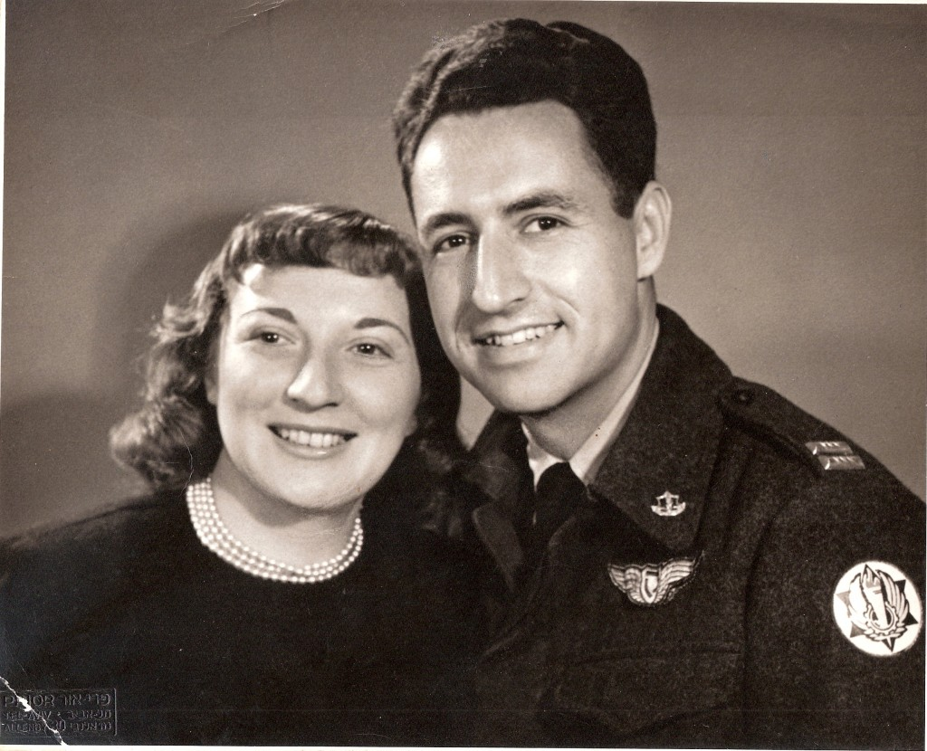 Pearl Shmidman and Samuel Burstein engagement picture, Israel, 1950