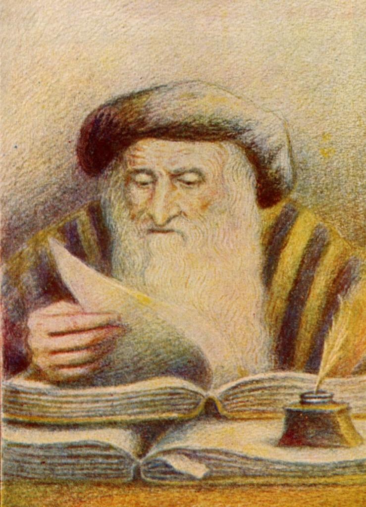 drawing of Rashi