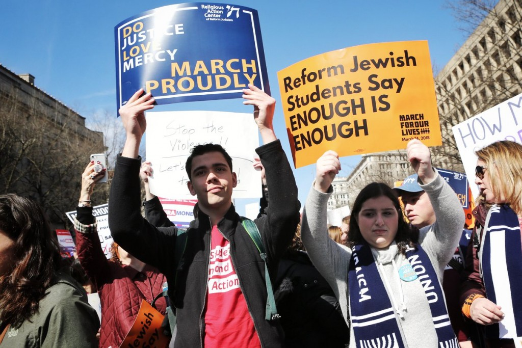 Hector Emanuel for the Religious Action Center of Reform Judaism.