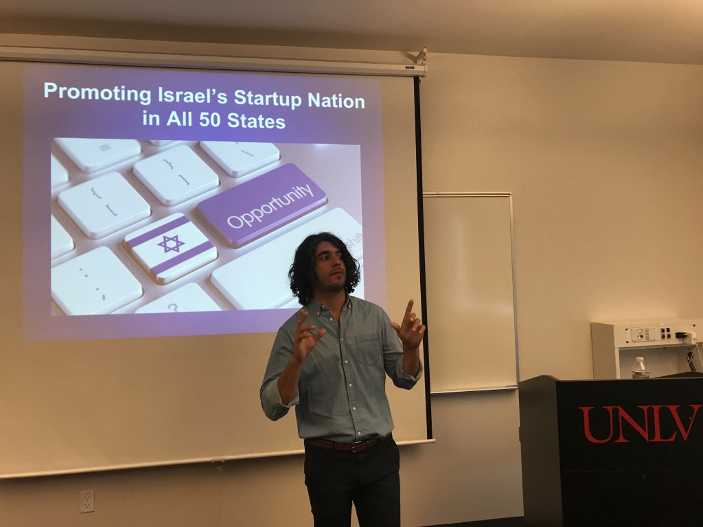 Speaking at the UNLV about Israeli tech. Credit: Lior Vaknin