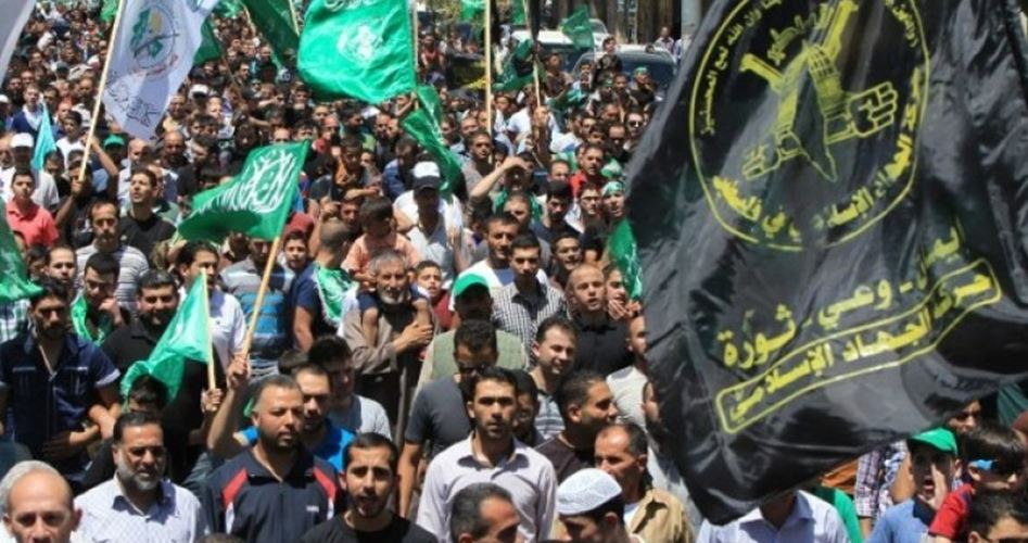 A joint Hamas-Palestinian Islamic Jihad demonstration (source https://farsi.palinfo.com/Uploads/Models/Media/Images/2017/11/18/397972304.jpg?h=500&w=947&crop=auto&scale=both&quality=80&404=default&format=jpg)