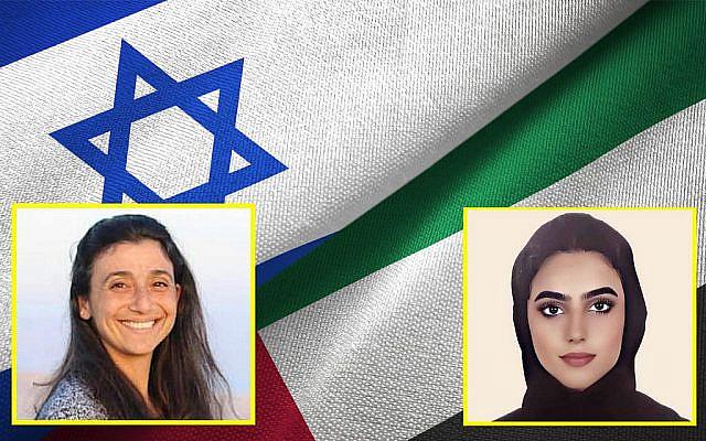 توافق تاریخی از دو چشم انداز: میریام تکوزنر از اسرائیل، (چپ)، الیازیه الحُسانی از امارات، (امارات).