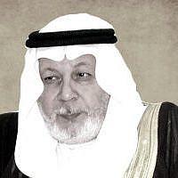 د. محمد فتحي راشد الحريري