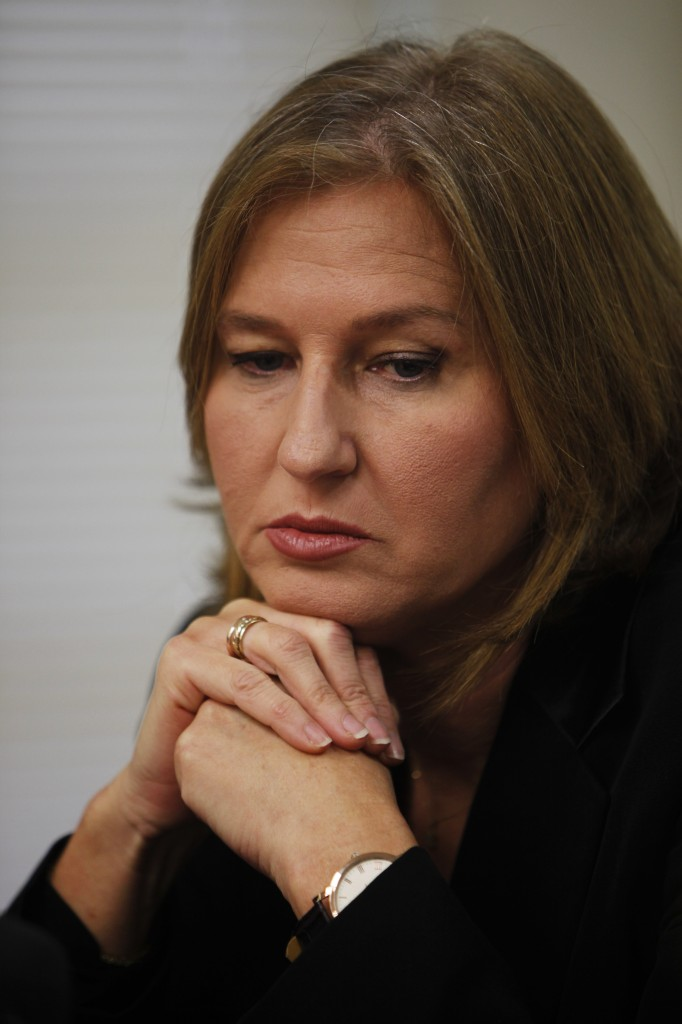 Tzipi Livni (photo credit: Miriam Alster/Flash90)