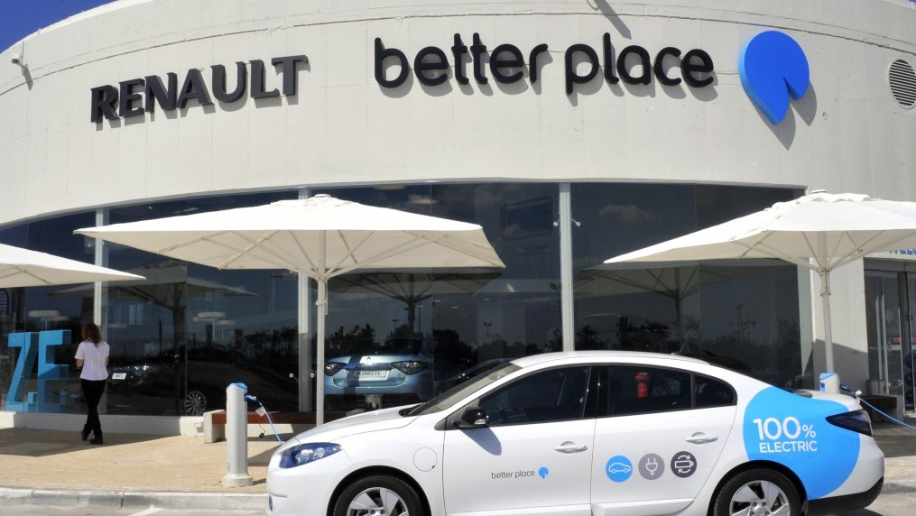 A Better Place sales showroom in Tel Aviv (photo credit: Serge Attal/Flash90)