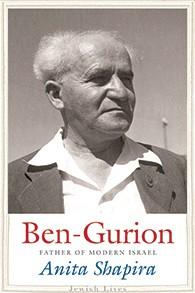 53-1-TOI-ben-gurion-cover