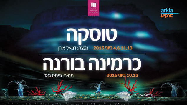 A copy of the festival program.