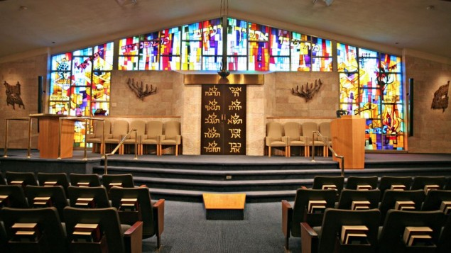 Sanctuary of Congregation Gesher Shalom / Ft. Lee Jewish Center