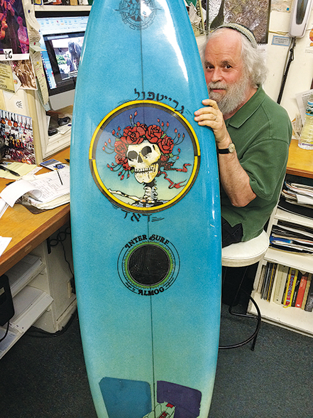 "Looking for the perfect gift for the Hebrew-speaking surfing Deadhead in your life? Lark Street Music's inventory takes a rare nautical turn with this hand-painted-in-Israel surfboard. ""It belonged to a customer, who happened to be a rabbi, who hadn't used it for years,"" said Buzzy Levine, the store's owner. ""His wife kicked it out of the house, and he brought it here."" The board soon sold — but then the purchaser moved to Estonia, a bit far north for comfortable surfing. ""So I bought it back from him,"" Mr. Levine said. ""Its had its own long, strange trip."""