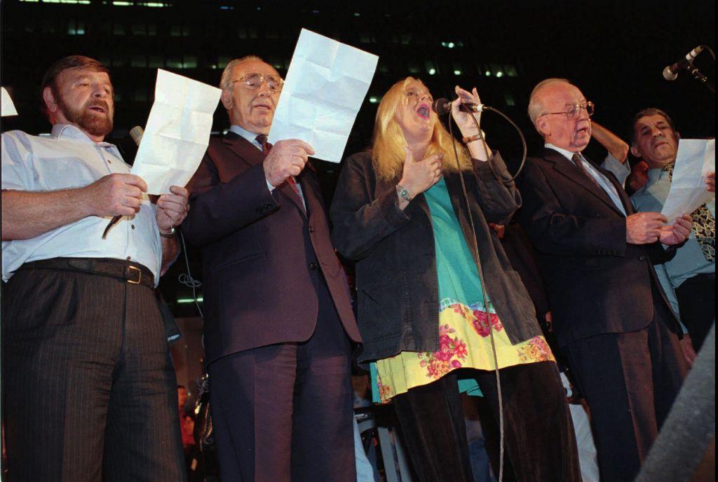 תוצאת תמונה עבור Rabin, Peres, rally,