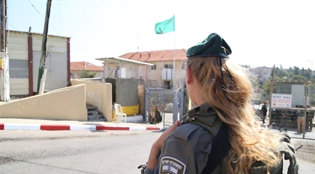 Border policewoman 'M', who shot dead a female assailant who tried to stab her at a police post in the West Bank city of Hebron on October 17, 2015 (Courtesy: Israel Police)