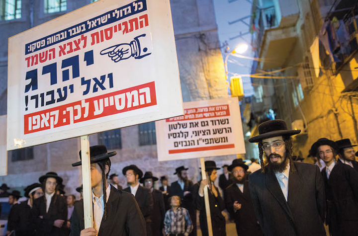 "Israeli charedim protest ""the wicked Zionist regime"" for efforts to draft them in the Israeli army."