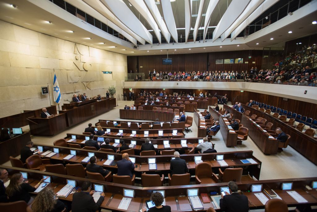 View of a special plenum session marking the 50th birthday of the Knesset, January 19, 2016. (Photo by Yonatan Sindel/Flash90)
