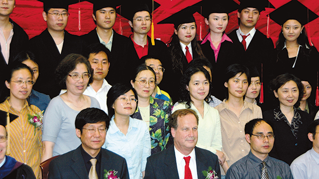 Dr. Banai, front and center here, fondly recalls his experiences as a teacher and cultural observer during his many visits to China.