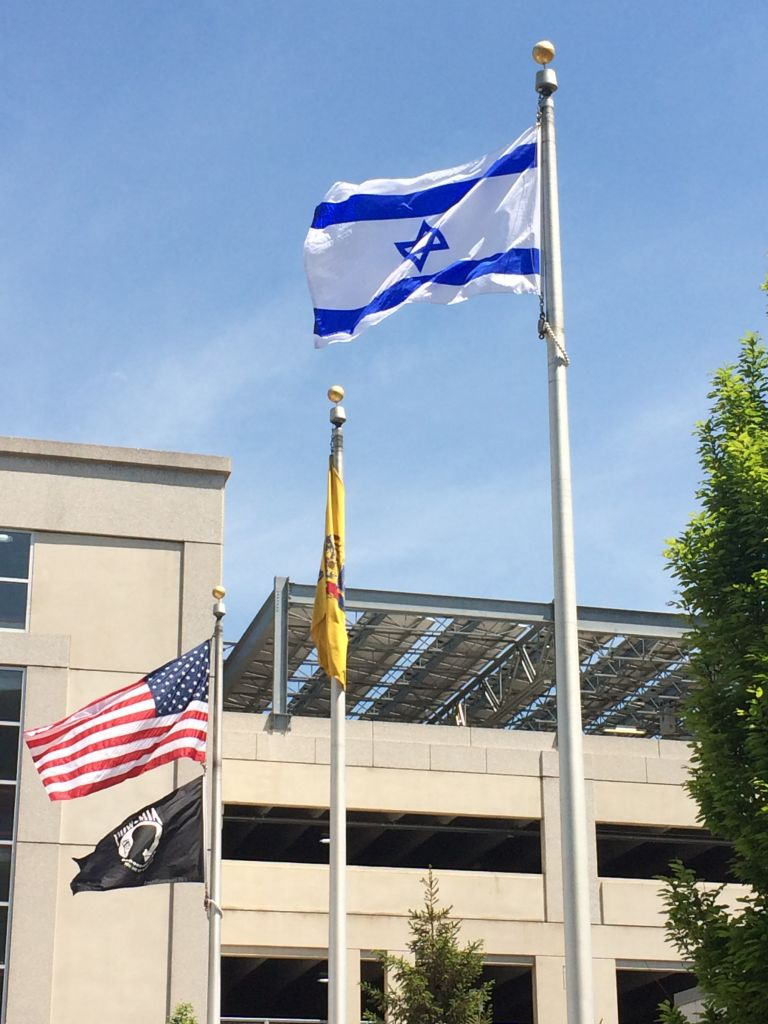 Israeli flag flies over Bergen County municipal complex.