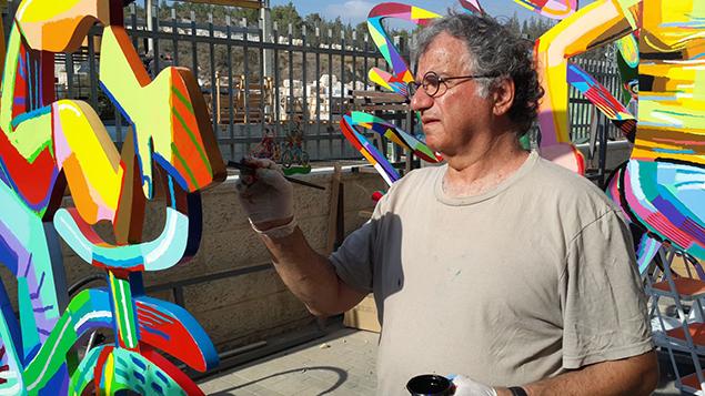 The artist at work. (David Gerstein)