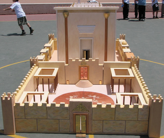A model of the Mikdash Educational Center