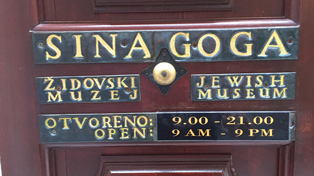 This is the door of a synagogue in Dubrovnik; it's on Jew Street.