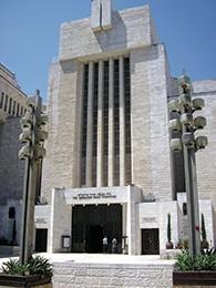 Jerusalem's Great Synagogue.