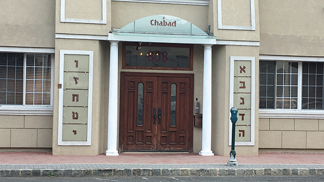 The Chabad Center of Fort Lee.