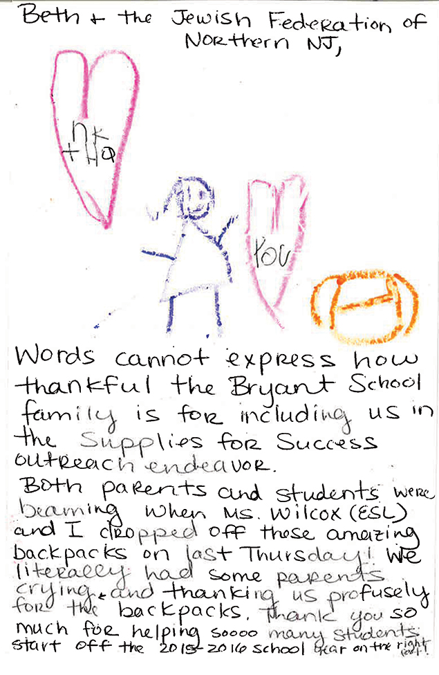 13-2-L-thank-you-note-from-Bryant-School