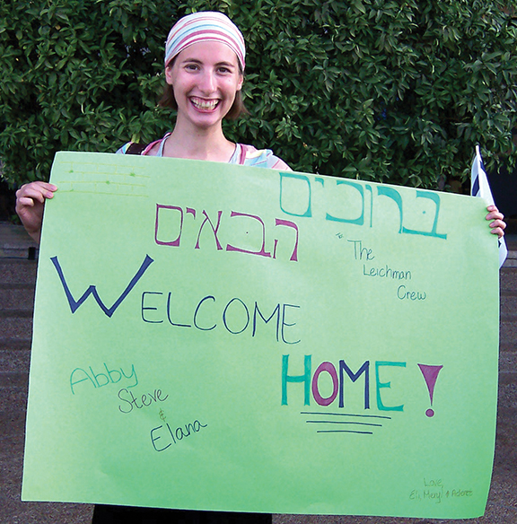The Leichmans were welcomed in their home, Ma'ale Adumim.