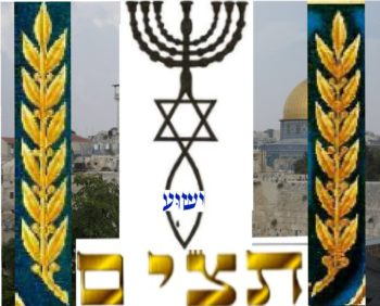 Joseph Schreiber's Facebook photo includes traditional Christian and Jewish imagery. (Facebook)
