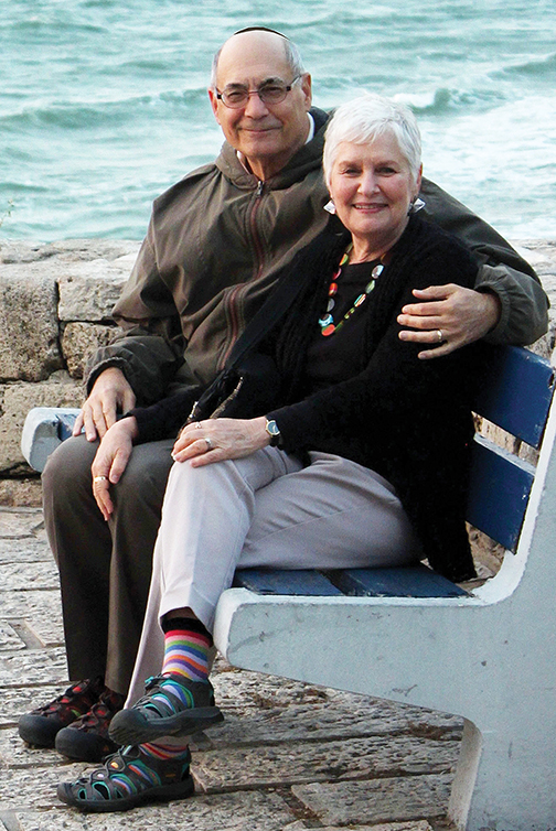 Miriam Stern and her husband, Rabbi Dr. Michael Chernick, in Tel Aviv recently.
