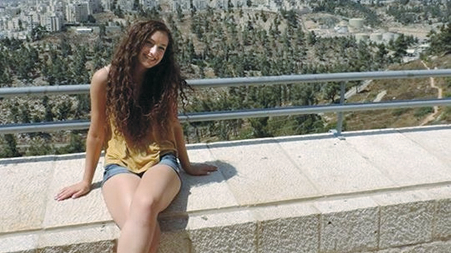 Haley Rosenwald during her Israel Sports Exchange trip in 2015.