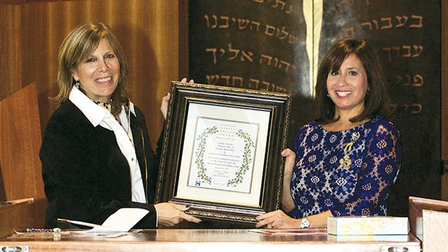 Honoree Linda Scherzer, with Stephanie Z. Bonder. (Photos courtesy Hadassah)