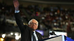Sen. Bernie Sanders waves to the crowd after delivering remarks on the first day of the DNC in Philadelphian on July 25, 2016. Getty Images