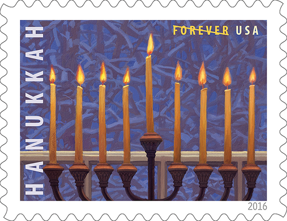 The new Chanukah stamp provided an unexpected source of inspiration for a writer. (Courtesy of U.S. Postal Service)