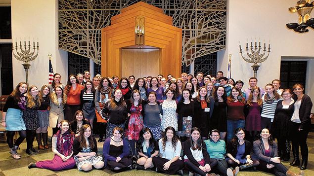 Masorti on Campus's 2014 Shabbaton was at the Jewish Theological Seminary in Manhattan.