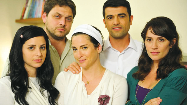 "The cast of ""Srugim"""