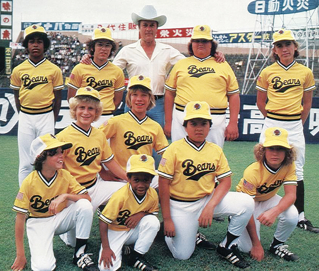 "Rabbi Unger also appeared in the ""Bad New Bears Go To Japan."" He's standing, second from left, next to the coach, played by Tony Curtis."