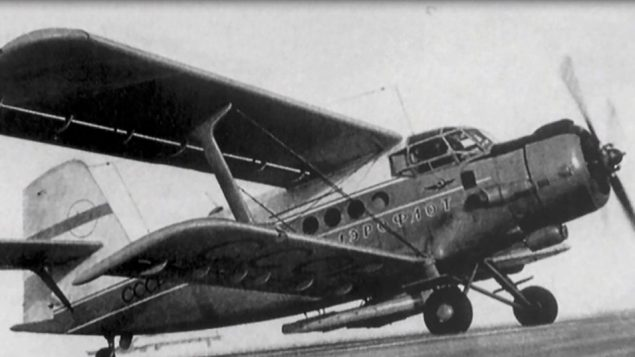 The 12-seat plane Soviet Jews planned to hijack.