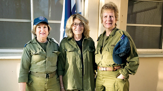 From left, Hilda Froelke, Iris Coleman, and Tobey Lyden worked for Volunteers for Israel.