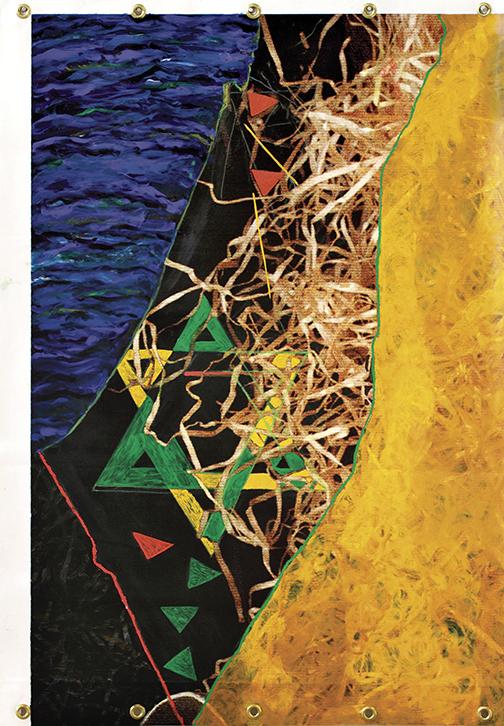 "Tamar Hirschl, ""Strife #4,"" 2015. Acrylic on repurposed vinyl. (TAMAR HERSCHEL)"