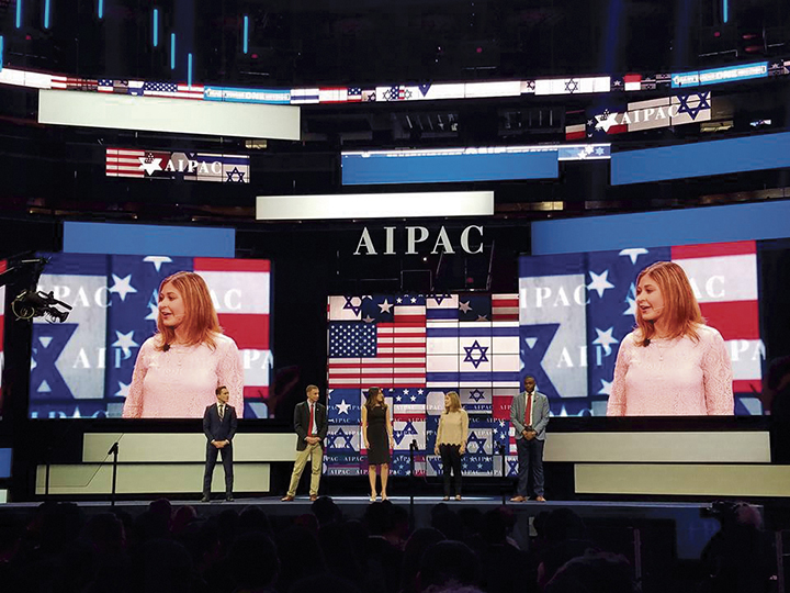 Ariela Rifkin is among the speakers at the recent AIPAC confrence in Washington.