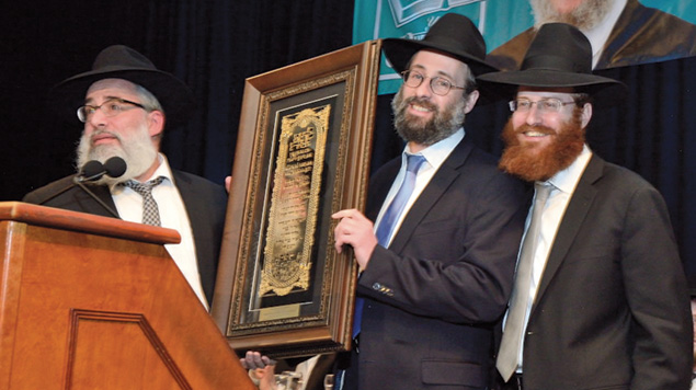 Rabbi Elchonon Butrimovitz, left, of Yeshiva Ohr Simcha; Rabbi Yisroel Meir Blumenkrantz, awardee; and Rabbi Shaya Strassfeld, rosh hayeshiva, Yeshiva Ohr Simcha of Englewood.