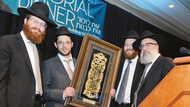 Rabbi Shaya Strassfeld, rosh hayeshiva, Yeshiva Ohr Simcha of Englewood; Eliyahu Chapler, awardee; and Rabbis Menachem Strassfeld and Elchonon Butrimovitz of the yeshiva.Photos by Ivan H. Norman