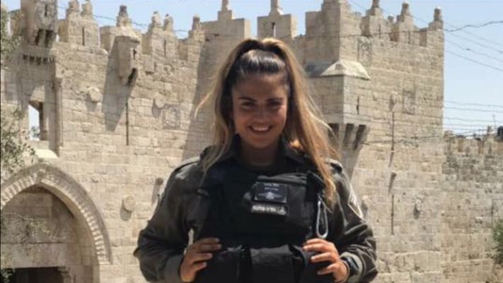 Border Police officer Hadas Malka, who was killed on June 16, 2017 in a stabbing attack near Damascus Gate in Jerusalem. (Courtesy)