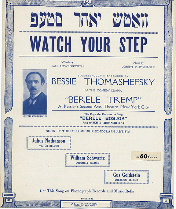 """Watch Your Step"" — that's Vatch in Yiddish ­— is among the songs in the show."