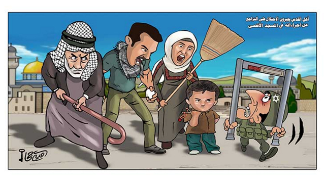 Cartoon published in London's Al Quds Al Arabi newspaper, July 28, 2017. (Screenshot)