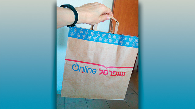 Once you can order groceries in Hebrew, they can be delivered to your door.