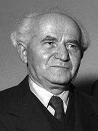 David Ben-Gurion in 1952