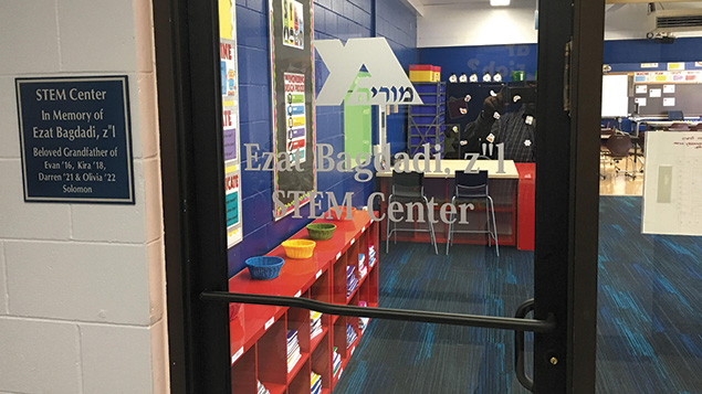 Moriah's Ezat Bagdadi STEM Center is made up of two very different classrooms.